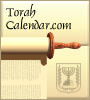 The Biblical Calendar- torahcalendar.com